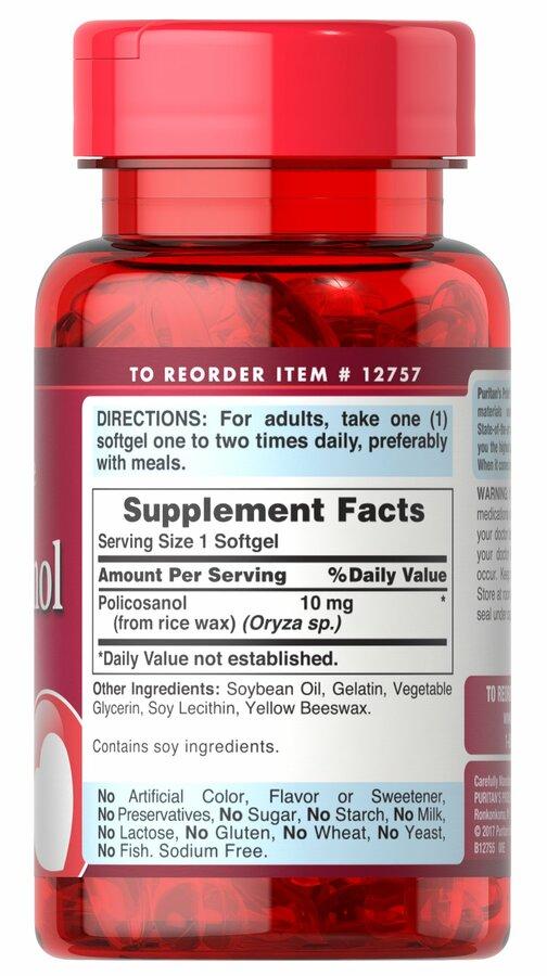 Поликозанол, Policosanol, Puritan's Pride, 10 мг, 90 капсул