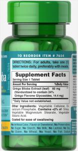 Гинкго Билоба экстракт, Ginkgo Biloba Standardized Extract, Puritan's Pride, 60 мг, 120 таблеток