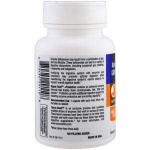 Пробиотики, Дайджест Голд, Enzymedica