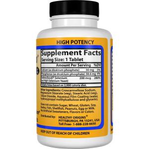 Селен (Seleno Excell), Healthy Origins, 200 мкг, 180 таблеток