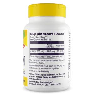 Биотин, Biotin, Healthy Origins, 10000 мг