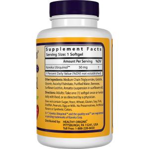 Убихинол (Kaneka QH), Ubiquinol, Healthy Origins, 50 мг, 60 кап.