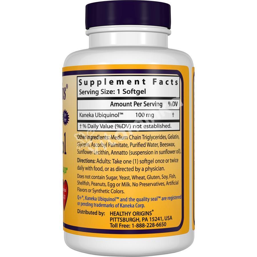 Убихинол коэнзим CoQ10, Healthy Origins, 100 мг