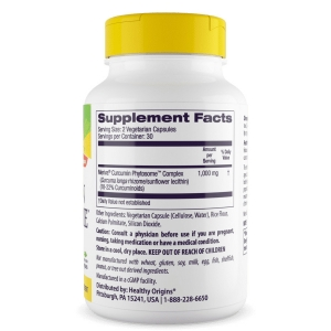 Куркумин, Curcumin Phytosome 500 мг, Healthy Origins