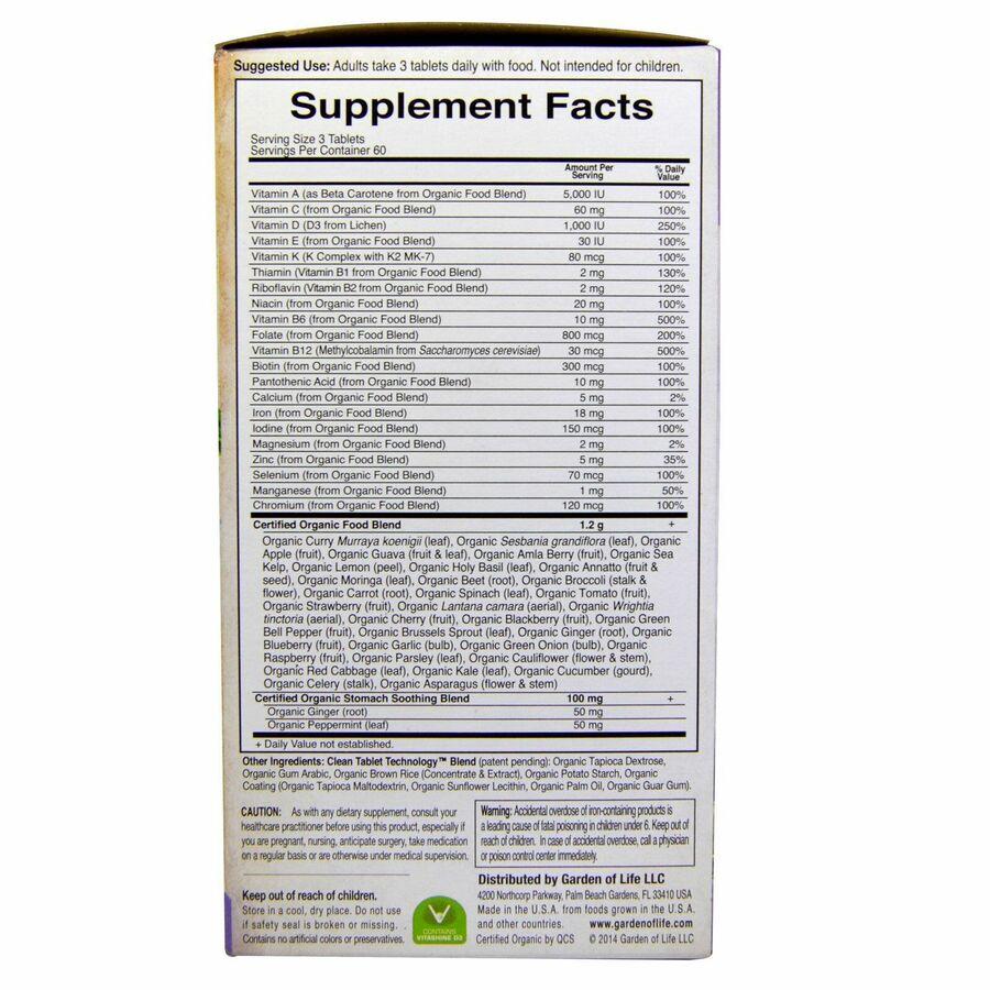 Витамины для беременных, Garden of Life, 180 таблеток