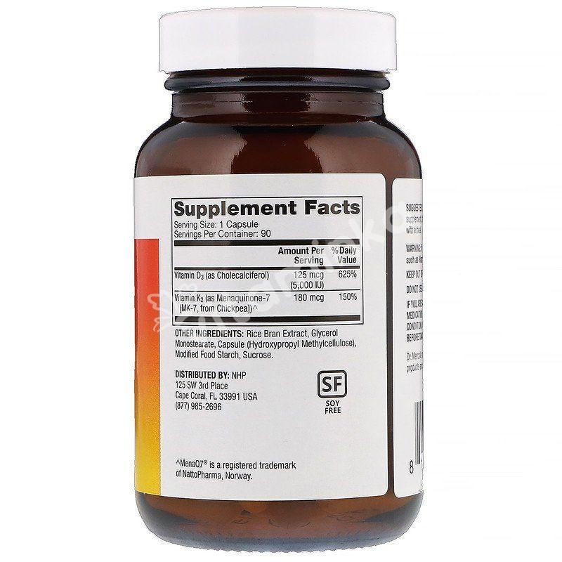 Витамины Д3 и К2, Vitamins D3 & K2, Dr. Mercola, 5,000 МЕ, 90 капсул