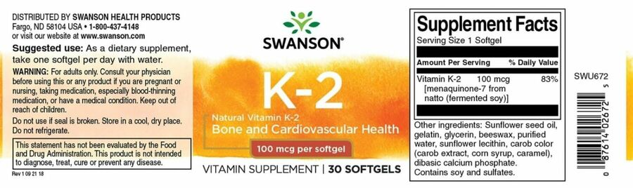 Витамин К2, Ultra Natural Vitamin K2, Swanson, 100 мкг, 30 гелевых капсул