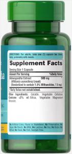 Ашвагандха, стандартизированный экстракт, Ashwagandha, Puritan's Pride, 500 мг, 60 капсул