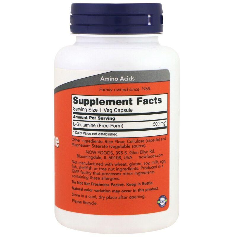 Глютамин, L-Glutamine, Now Foods, 500 мг, 120 капсул