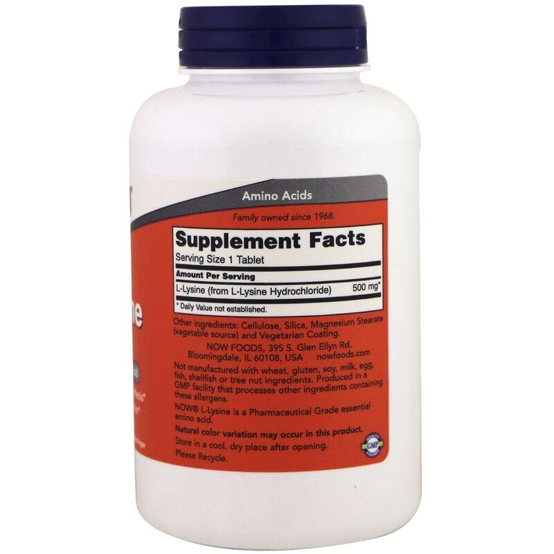 Лизин, L-Lysine, Now Foods, 500 мг.