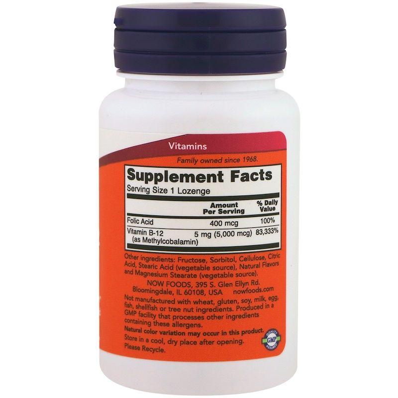 Витамин В12, Now Foods, 5000 мкг, 60 леденцов