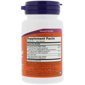 Поликозанол (Policosanol) 20 мг., Now Foods, 90 капсул