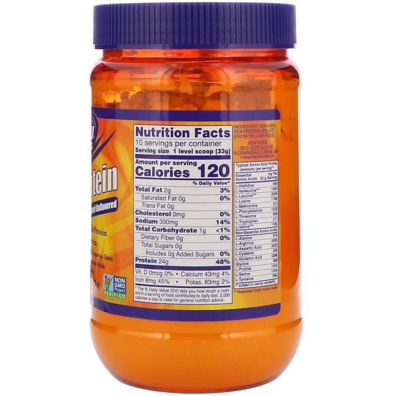 Гороховый протеин, Now Foods, 340 гр