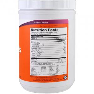Пивные дрожжи, Now Foods, 454 гр.