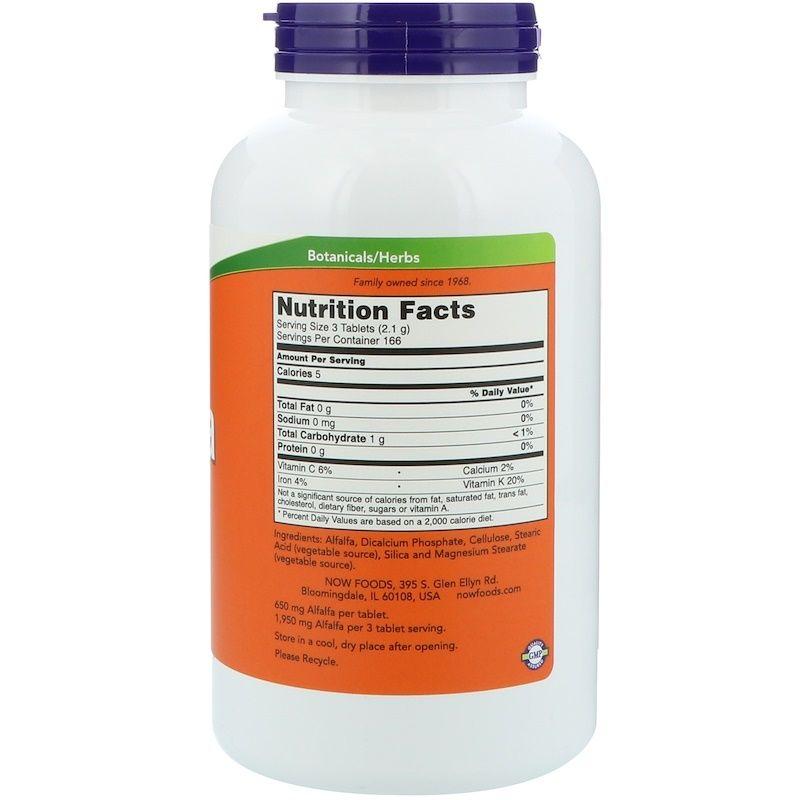 Люцерна, Альфальфа, Alfalfa, Now Foods, 650 мг