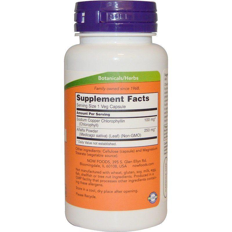 Хлорофилл, Chlorophyll, Now Foods, 100 мг, 90 капсул