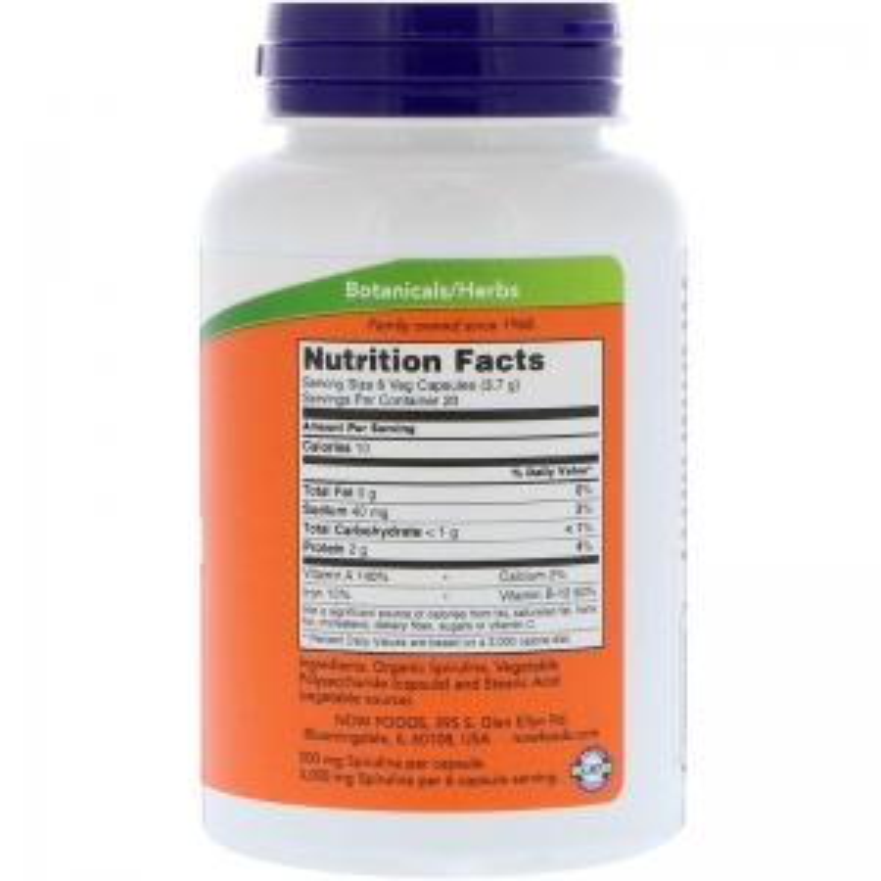 Спирулина натуральная, Spirulina, Now Foods, 500 мг, 120 капсул.