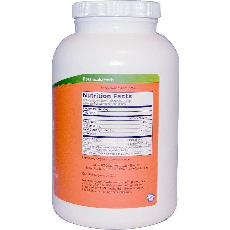 Спирулина сертифицированный органический порошок, Spirulina, Now Foods, 454 гр