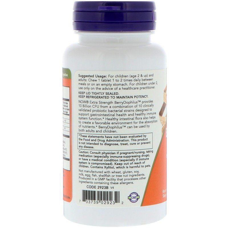 Пробиотики (дофилус) вкус ягод, Berry Dophilus, Now Foods, 50 табл.