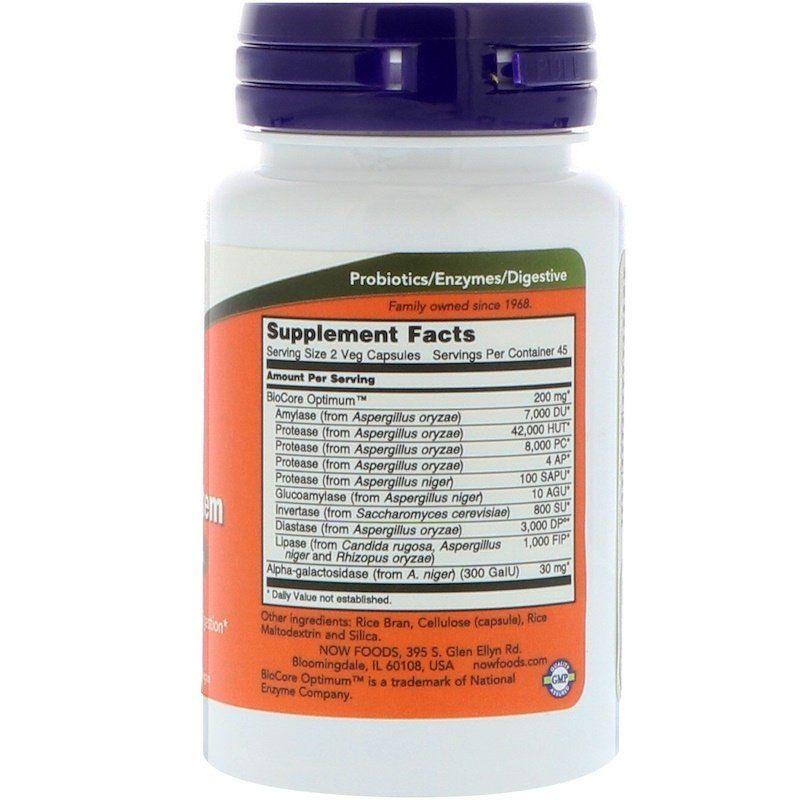 Пищеварительные ферменты, Digestive System, Now Foods, 90 капсул