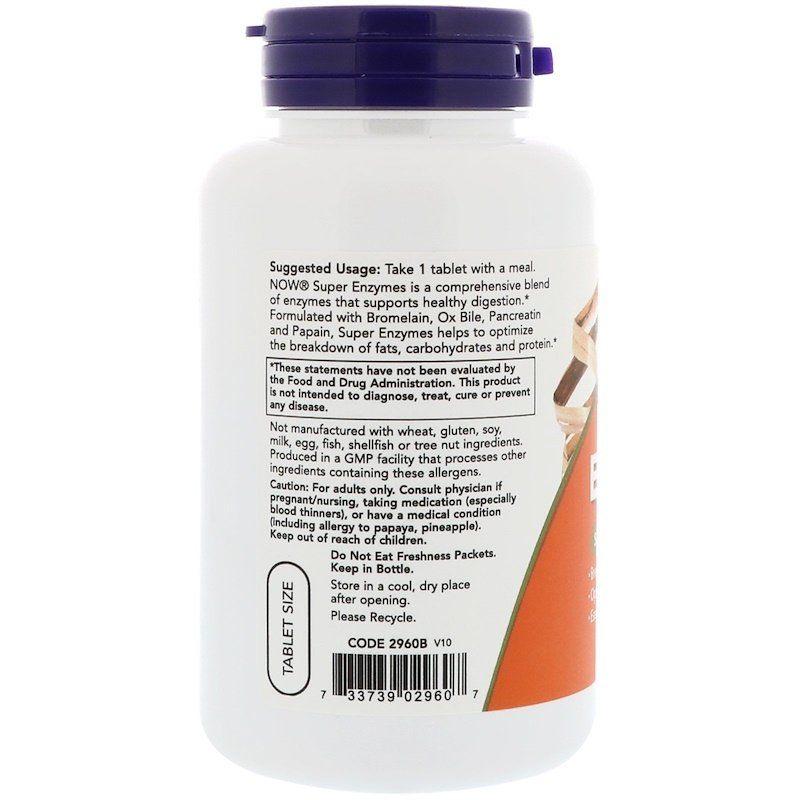 Энзимы, Super Enzymes, Now Foods, 90 таблеток