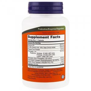 Пищеварительные ферменты, Super Enzymes, Now Foods