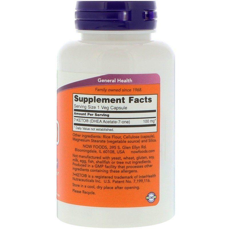 7 кето ДГЭА, DHEA, 7-Keto, Now Foods, 100 мг.
