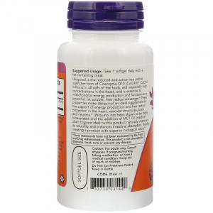 Убихинол (Ubiquinol), Now Foods, 200 мг, 60 капсул
