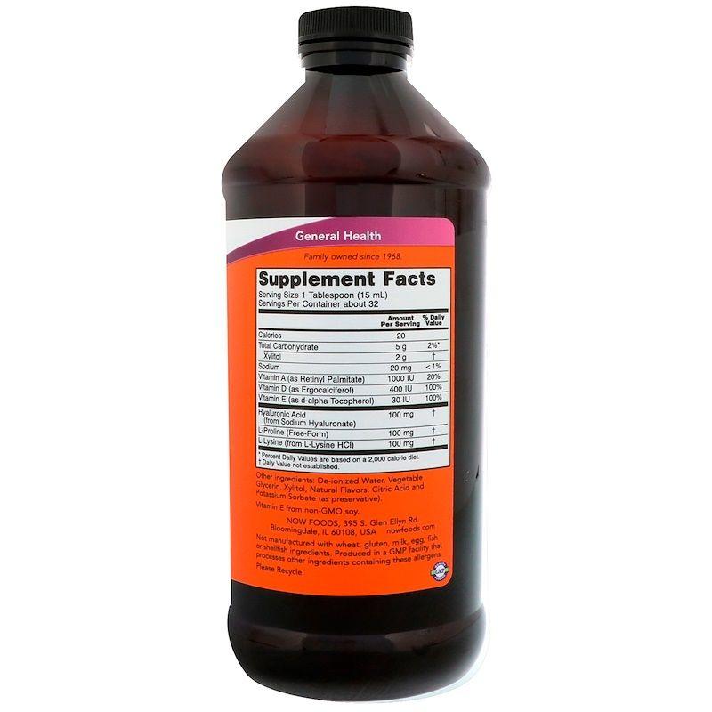Гиалуроновая кислота жидкая, Now Foods, 473 мл.