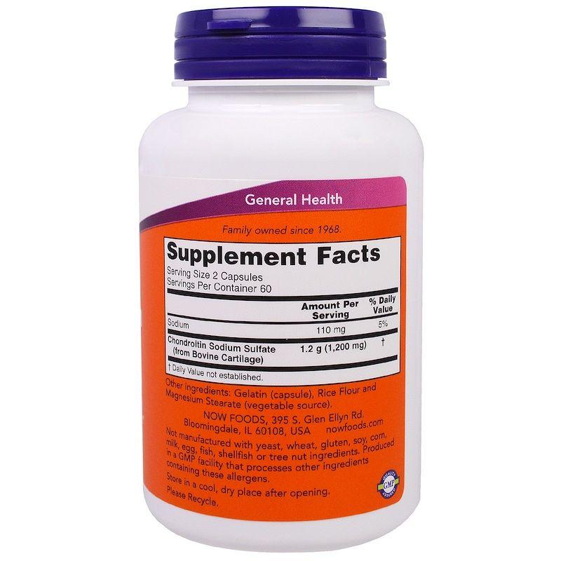 Хондроитин сульфат, Now Foods, 120 капсул