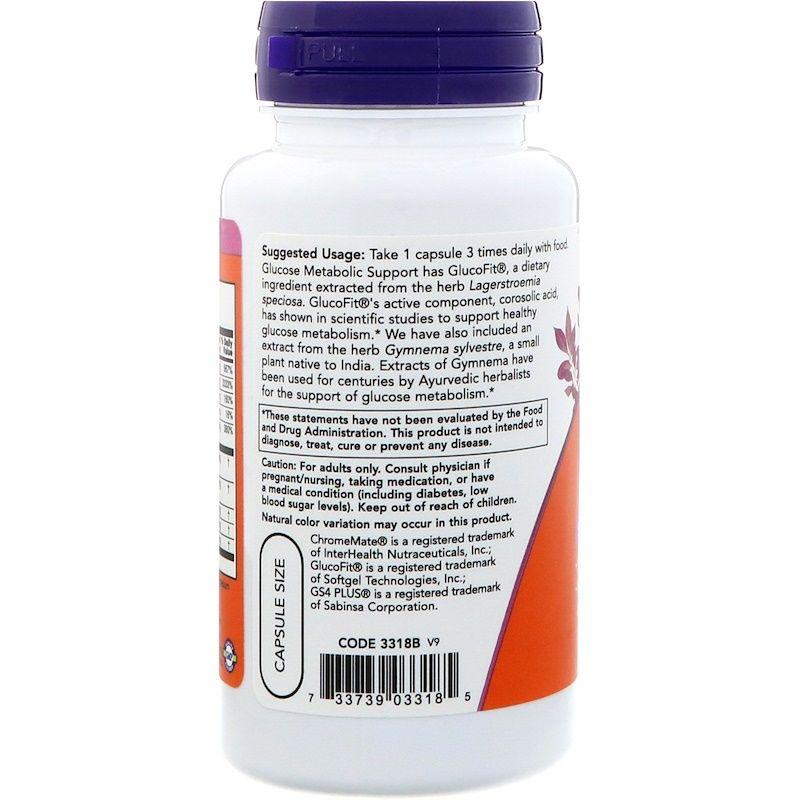 Метаболизм глюкозы, Glucose Metabolic, Now Foods, 90 капсул