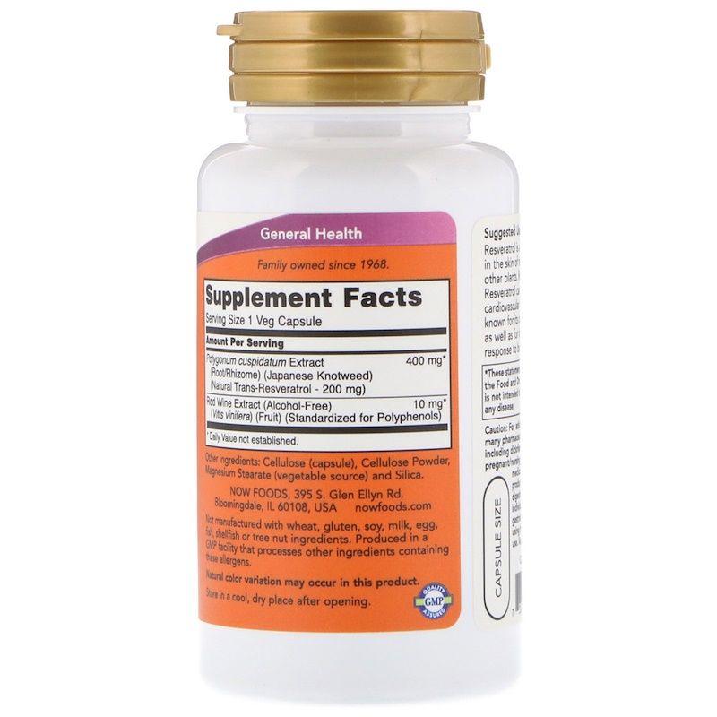 Ресвератрол (Resveratrol), Now Foods, натуральный, 200 мг