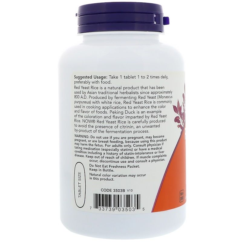 Красный дрожжевой рис, Now Foods, 1200 мг,120 таблеток