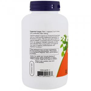 Кайенский перец, Cayenne, Now Foods, 500 мг, 250 капсул