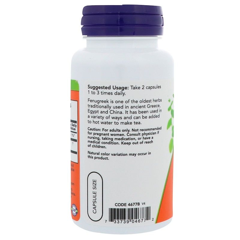 Пажитник, Fenugreek, Now Foods, 500 мг, 100 капсул
