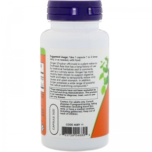 Корень имбиря экстракт (Ginger Root), Now Foods, 250 мг, 90 капсул
