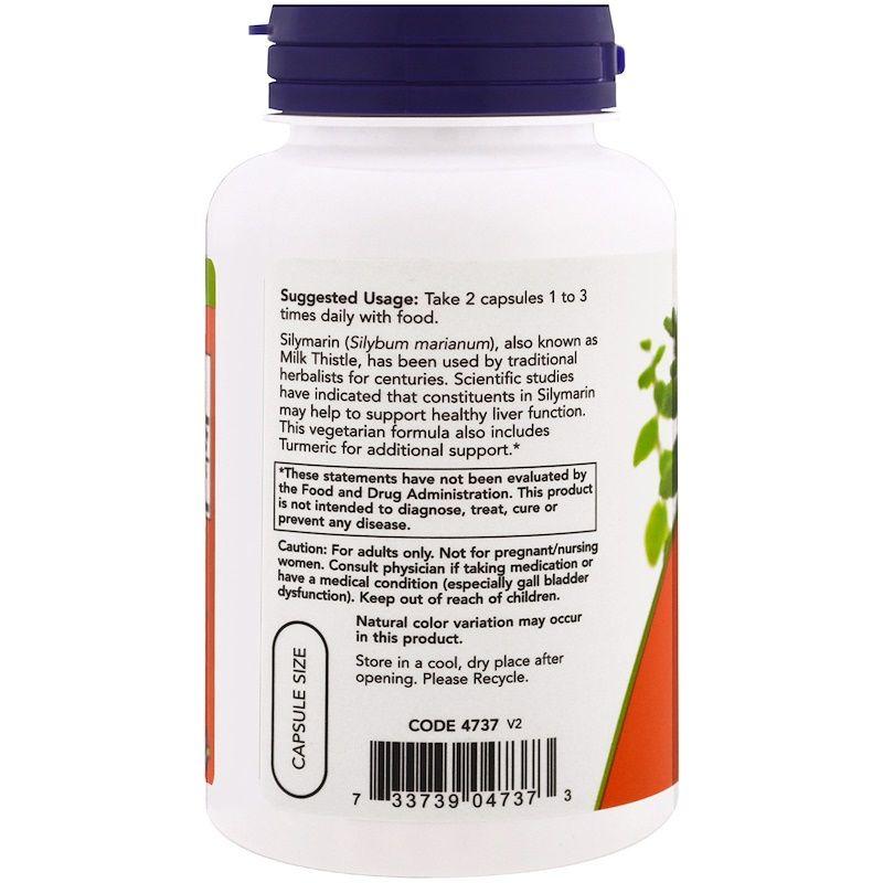 Силимарин, расторопша (Milk Thistle), Now Foods, 150 мг