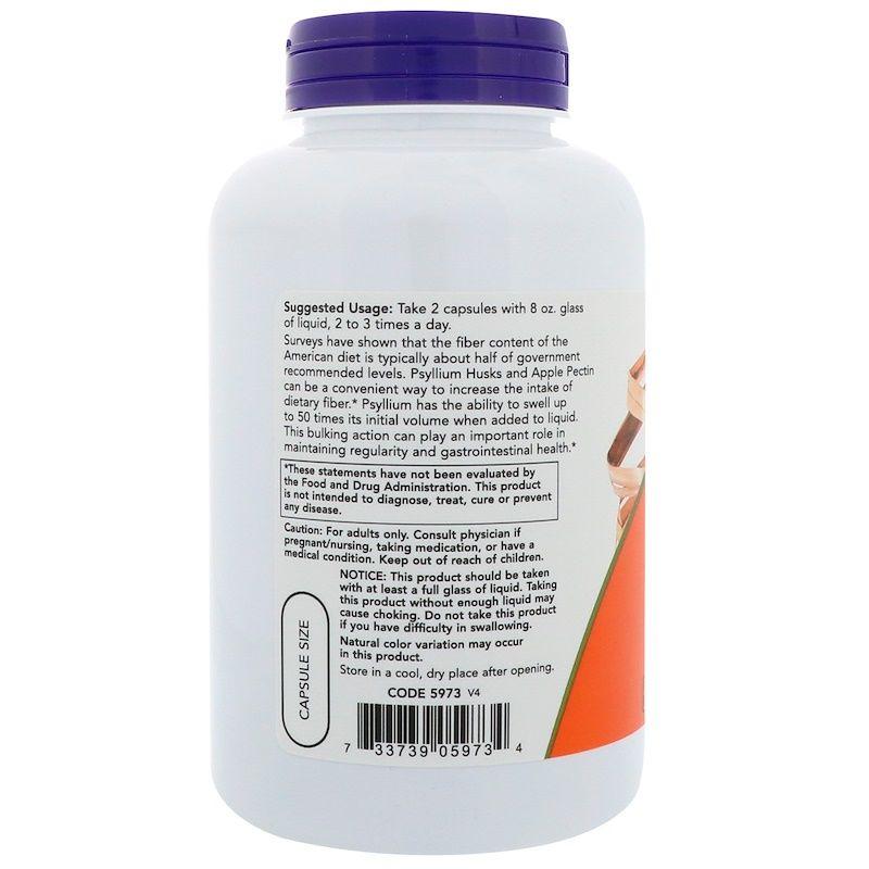 Капсулы с подорожником, Now Foods, 700 мг, 180 капсул