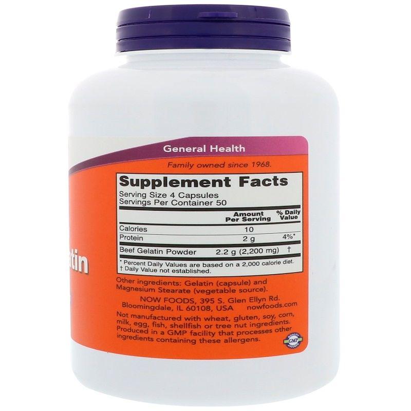 Гидролизат желатина, Now Foods, 550 мг, 200 капсул