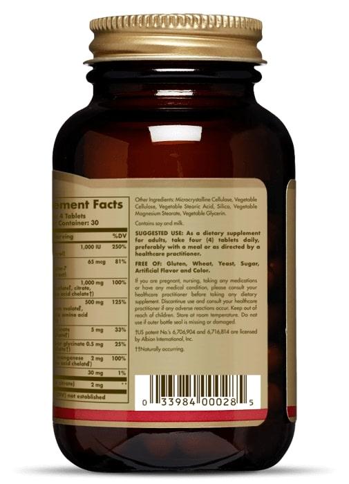 Комплекс кальция с витаминами, Solgar, состав