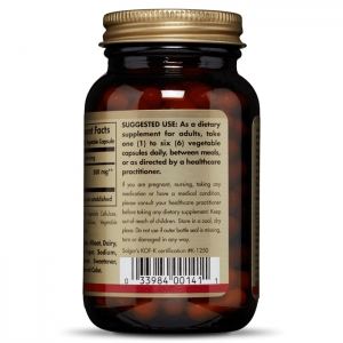 Аргинин, Solgar, 500 мг, 100 капсул