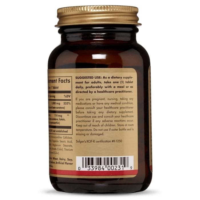 Бета каротин, Solgar, 10000 МЕ, 250 таблеток