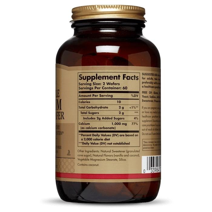 Жевательный кальций, Solgar, 500 мг., 120 таблеток