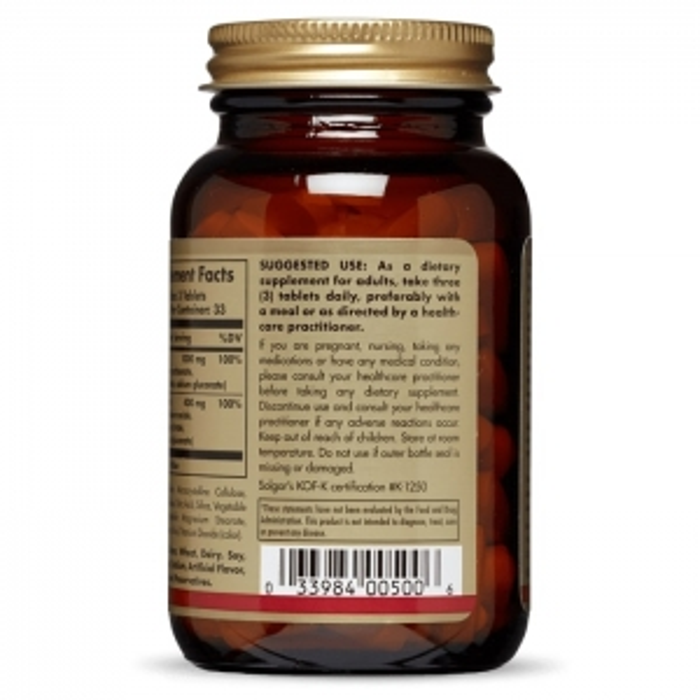 Кальций и магний, 333/133 мг, Solgar