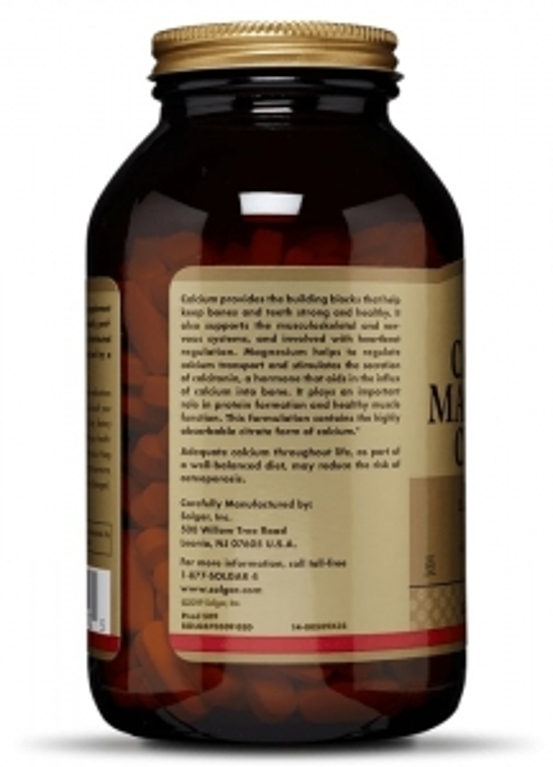 Цитрат кальция магния, 200/100 мг, Solgar, 100 таблеток
