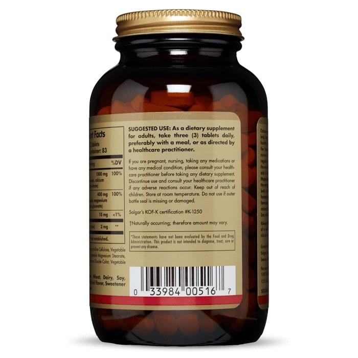 Кальций, магний + бор, Solgar, 250 таблеток