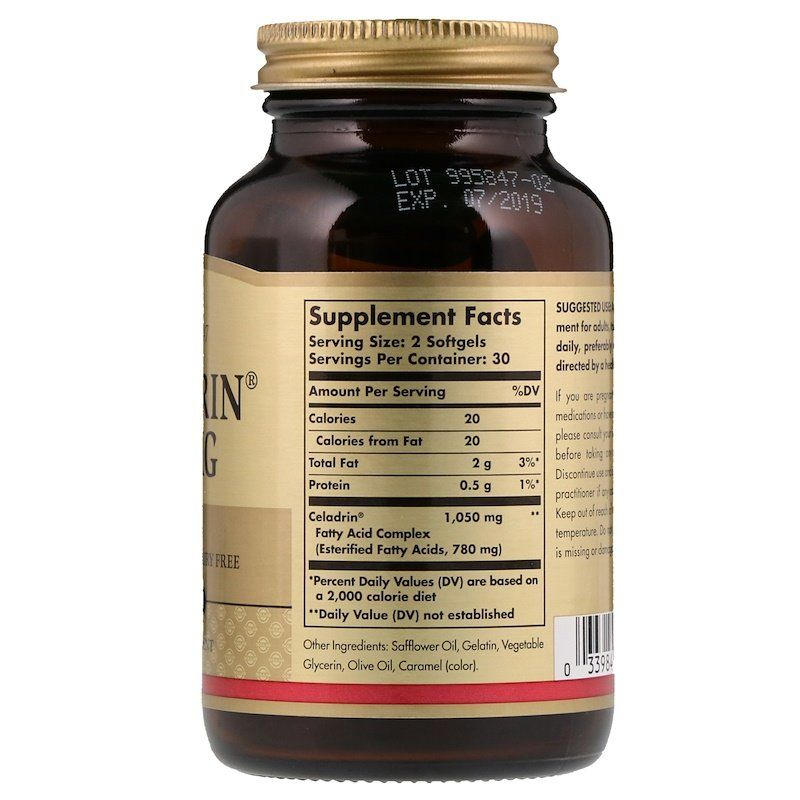 Целадрин, Solgar, 525 мг, 60 капсул