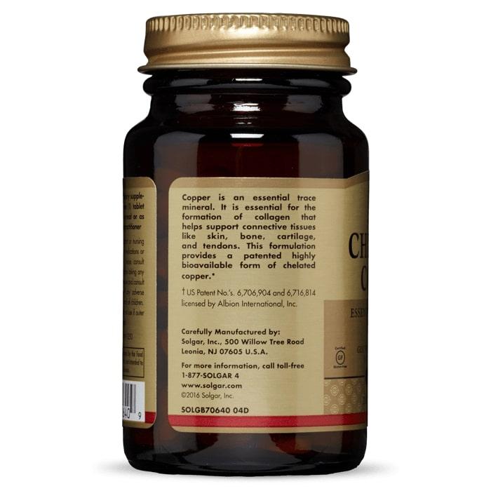 Медь, Solgar, 100 таблеток