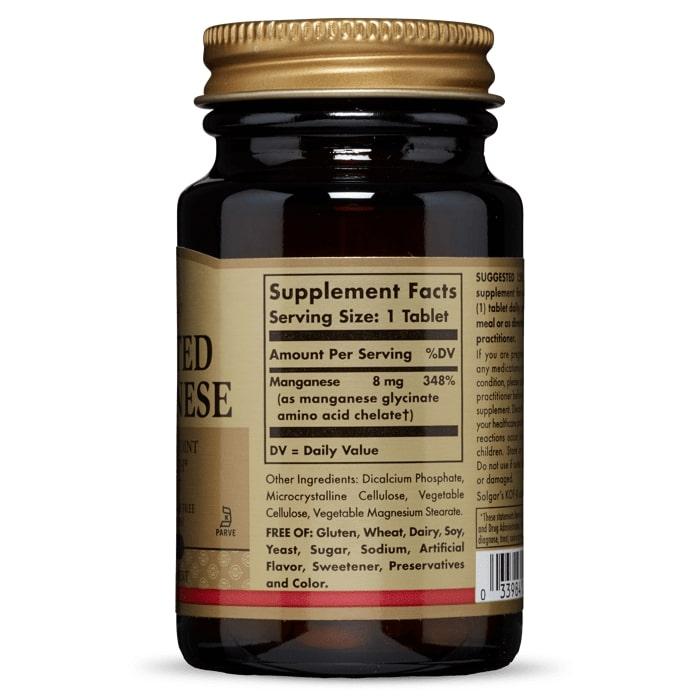 Марганец 8 мг, Solgar, 100 таблеток
