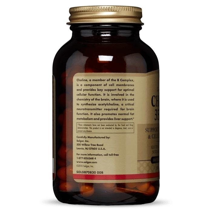 Холин, Solgar, 350 мг, 100 капсул